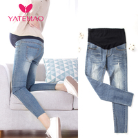 YATEMAO Maternity Jeans Maternity Pants For Pregnant Women Pregnancy Winter Warm Jeans Pants Trousers Maternity Clothing Clothes