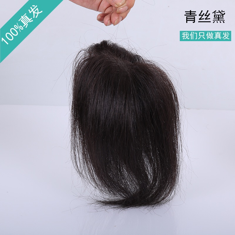 100% Real Hair Toupee For Men/ Women Top Closure Hair Pieces Men's Hand-woven Toupees 15cm Handicraft Man-made 1001chang