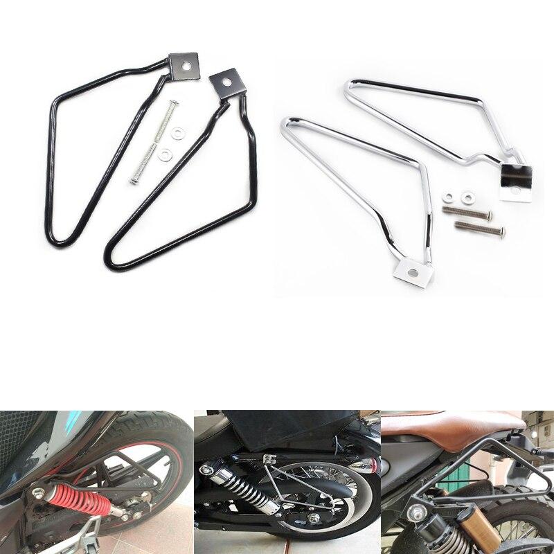 Hearty 2x Motorcycle Saddlebag Bracket Support Bar Mount For Sportster 883 Xl Dyna Fat Bob Holder