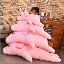 WYZHY  New Year gift mascot down cotton cute pig doll plush toy to send friends children birthday 110CM