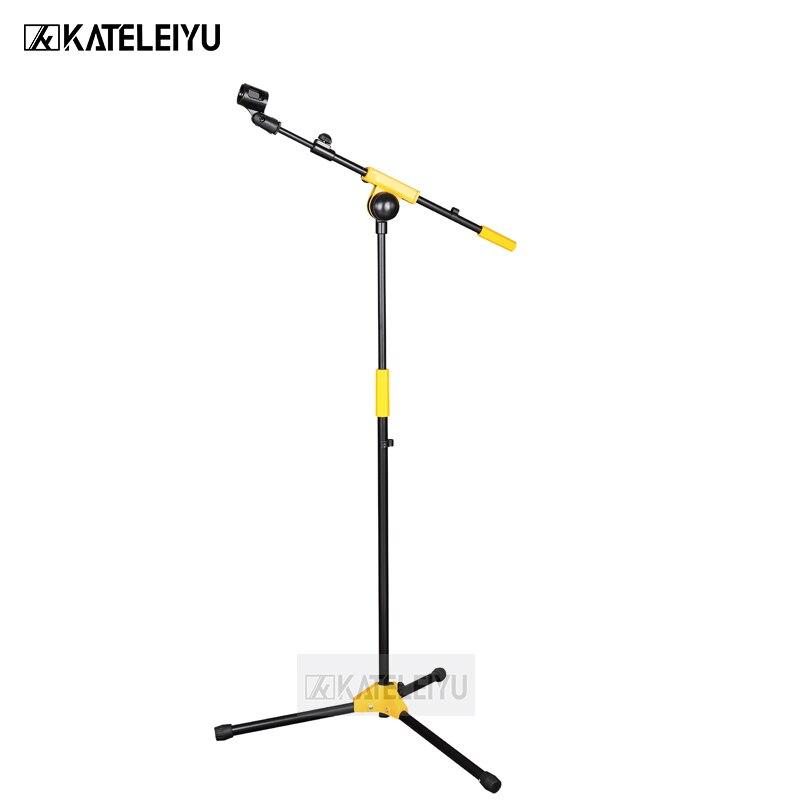 все цены на NB-108 Professional swing boom floor stand microphone holder Flexible Stage Microphone Stand Tripod онлайн
