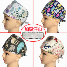 Cotton operating room printed cap female and male anesthesiologist nurse dental cosmetic work