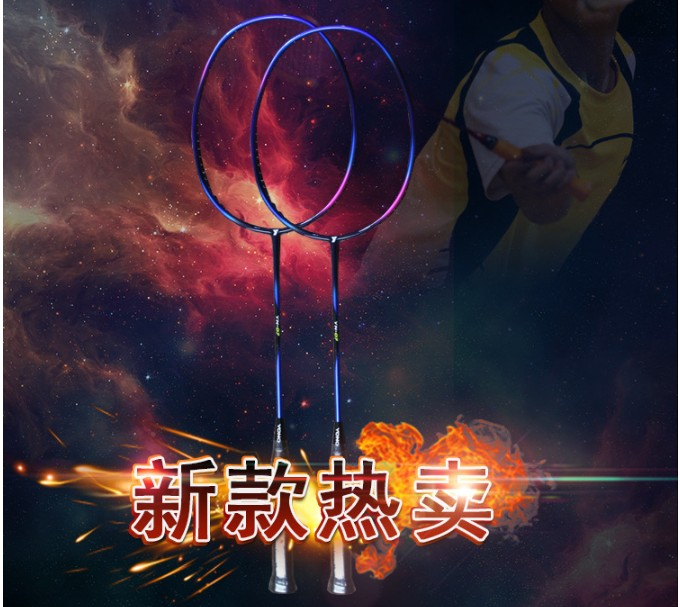 2017 New High quality Adult Child Carbon Training Badminton Rackets with Free Racket Bag,Free shipping tyt tae yeong tbbq3 100iii dual power source automatic switch 16a 3p dual power transfer switch