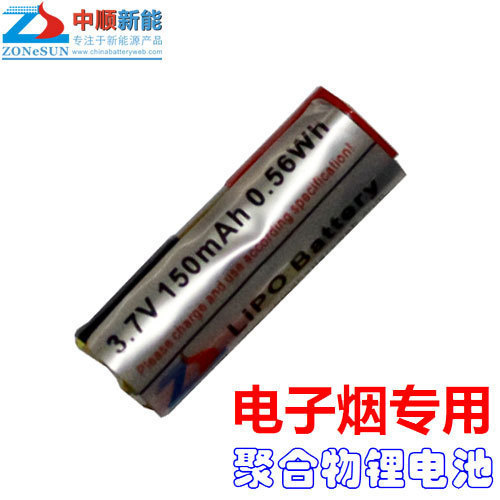 2Pcs Shun 150mAh 3 7V cylindrical 3C high power polymer lithium battery 72220 font b electronic
