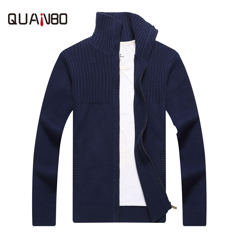 QUANBO Men Sweaters Knitted Zipper Cardigan 2018 Brand Clothing Top Quality Fashion Striped Slim Fit Male Cardigan Gray Black