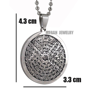 Image 2 - Asma ul Husna 99 Names of ALLAH stainless steel pendant & necklace. Islamic muslim jewelry