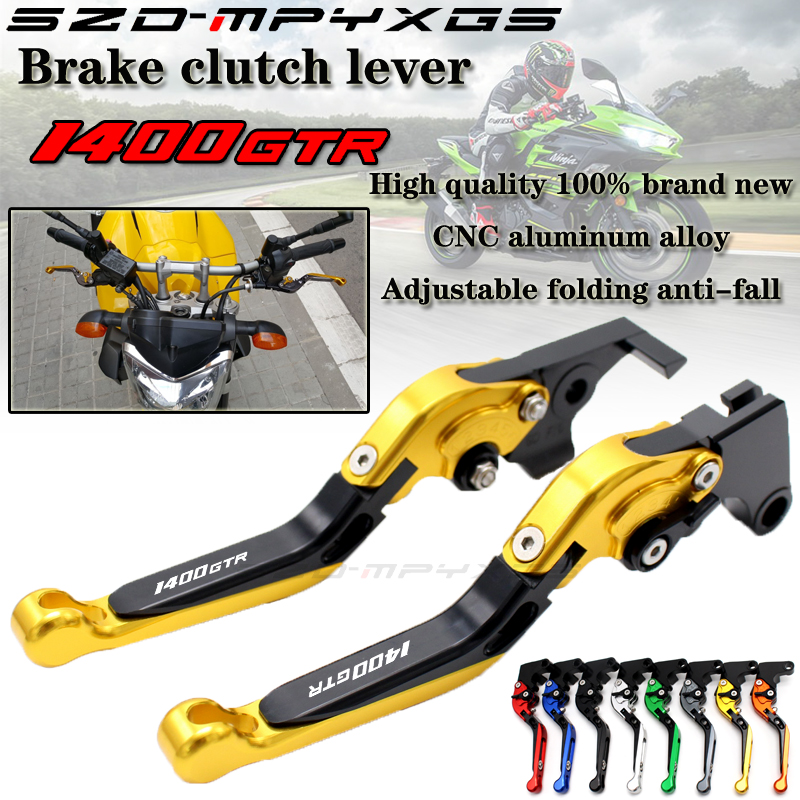 New adjustable folding telescopic CNC motorcycle brake clutch handle for Kawasaki GTR1400 / CONCOURS 2007-2017