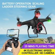 4K Ultra HD Pixel ESC Aerial photography Drone Flight 25 minutes One Button Return No Head Mode WiFi FPV Remote Control Drone