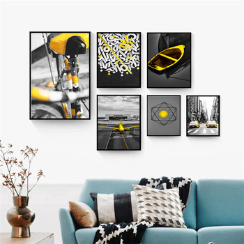 Nordic Home Wall Art Decor Prints Canvas Painting Yellow Still Life Living Room Picture Scenery Minimalist