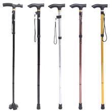 Ручка Складная трость Портативный Анти-шок телескопическая трость для пеших прогулок скалолазание костыль старшая слепой трость
