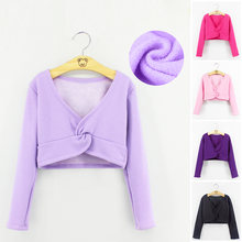 Колготки для танцев девочек Куртка с отворотом Детское трико