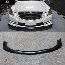 W212 E300 углеродное волокно на передний бампер для автомобильного стайлинга губ для Mercedes Benz W212 E350 спортивный бампер 10-13