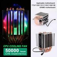 Durable CPU Cooler Desktop 6 Copper Tube CPU Fan Radiator Quality CPU Radiator 775/1150/1151/1155/1156/1366/AMD Motherboard