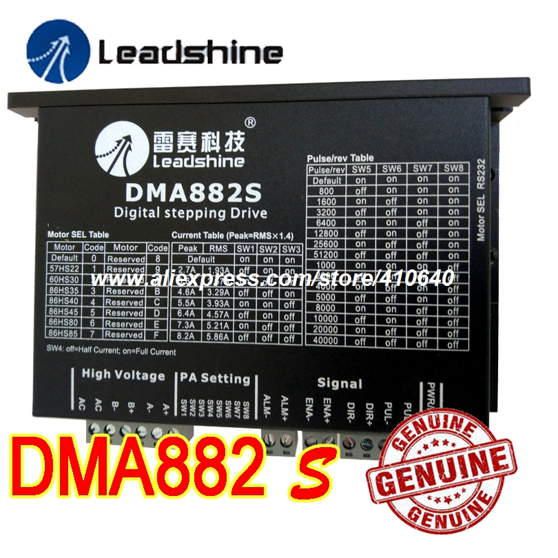 1 Pieces Leadshine New Product Digital Stepper Drive DMA882S DM882S with Fan Bigger Signal Terminal Updated from AM882 AM882H 2pcs lot leadshine 2 phase high precision stepper drive am882
