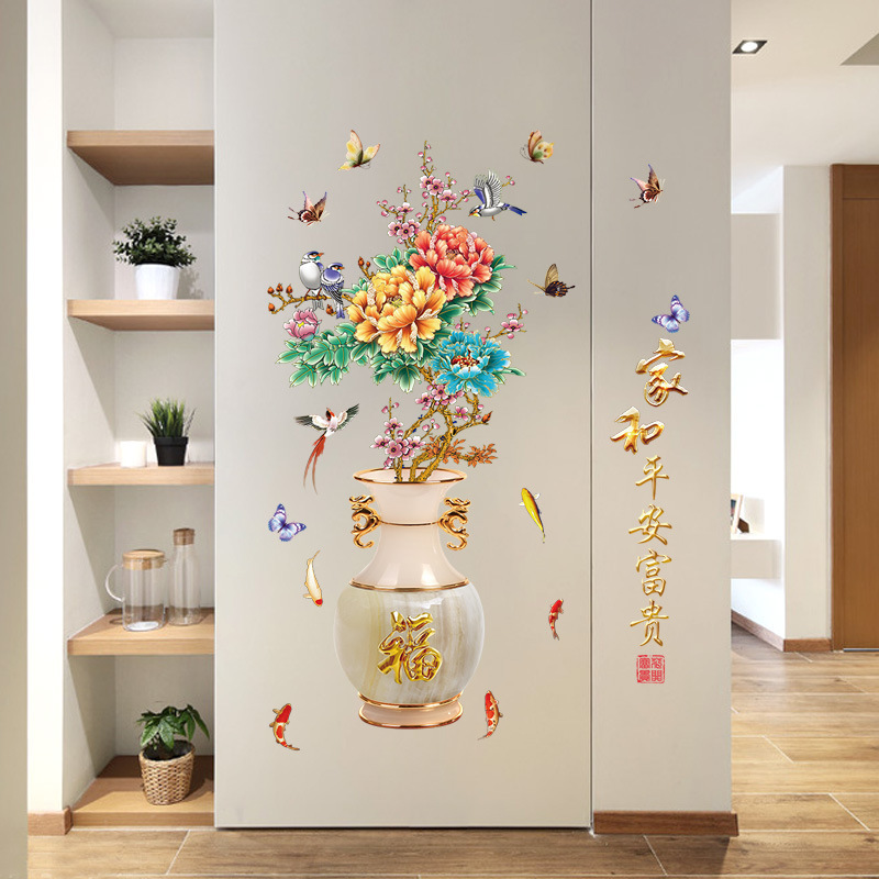 3D Art vase wall sticker Fashion decor murals For Living room Study Decoration Murals