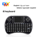 Mini Keyboard i8 Russian Hebrew Arabic Air Mouse Multi-Media Remote Control Touchpad Handheld for Android TV BOX Mini PC