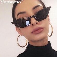 Quadrilateral Sunglasses Women Unique Personlity Irregular Red Leopard Strange Shape Plastic Frame Female Sun Glasses UV400