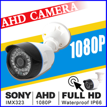 Ahd 720P 960P 1080p Security Surveillance Hd CCTV Camera 24day/n Outdoor Waterproof IP66 infrared Night Vision Color home video quyanre 2 functions black digital shower faucets se rainfall shower head 2 way digital display mixer tap conceal bathroom shower