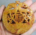 CHINESE OLD HANDWORK CARVE YELLOW JADE DRAGON PENDANT