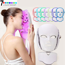 Electric LED Facial Mask Anti Wrinkle Acne Removal Face Skin Rejuvenation Facial Spa Salon With 7 Color Photon Massage Tool цена