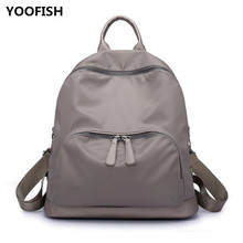 купить New Waterproof Wear Resistant Fashion Nylon Women's Backpack Leisure Travel bag handiness student bag free shipping XZ-154. по цене 1081.18 рублей