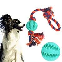 كلب مضغ لعبة جرو كلب لعب المطاط + القطن حبل رمي و الكرة مضغ مع عقدة ممارسة لعبة