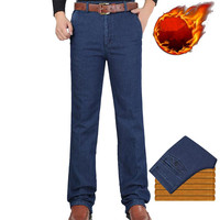 MORUANCLE New Mens Winter Warm Jeans Pants Fleece Lined Thermal Denim Trousers For Male Straight Warm Keeper Plus Size 30 42