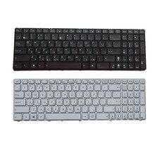 Russian keyboard for Asus K52 k53s X61 N61 G60 G51  MP-09Q33SU-528 V111462AS1 0KN0-E02 RU02 04GNV32KRU00-2 V111462AS1 RU