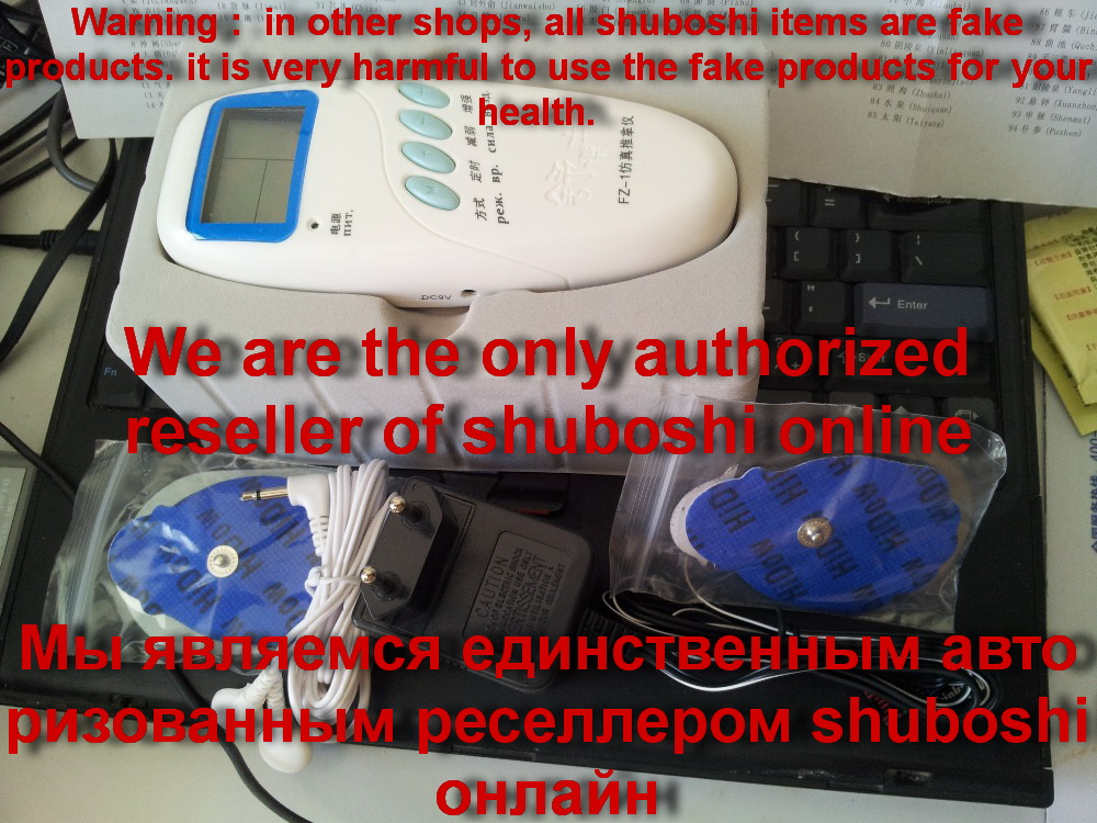 electronic acupuncture electric massage instrument FZ 1 shuboshi directly factory manual English or russian langauge ACUPHUATUO