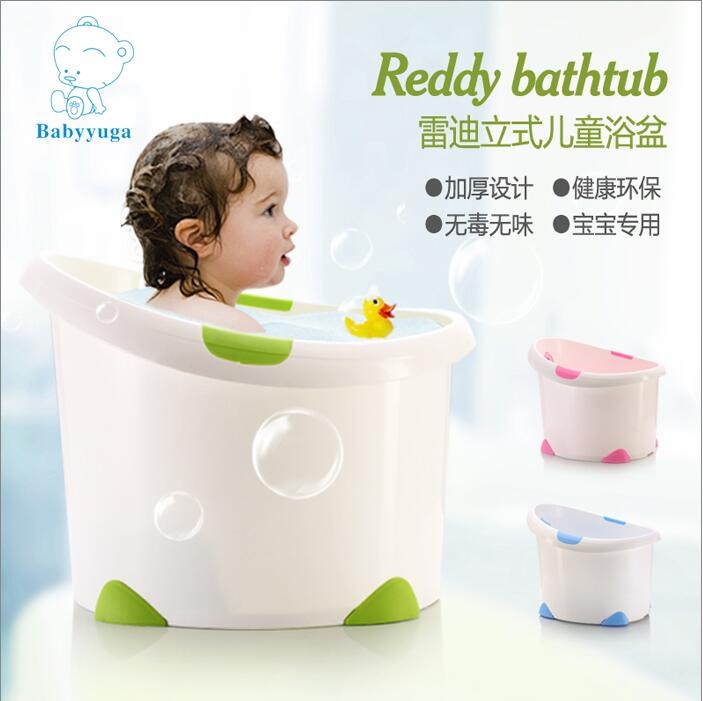 free shipping baby child tub baby bath bucket Small thick bathtub ...
