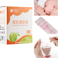 30pcs Baby Food Storage Breast Milk Storage Bags To Store Milk Bag 200ml *30 Piece PBA Free Safe