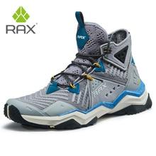 を RAX 男性専門の登山靴ブーツ屋外のためのブーツ山のキャンプスニーカー男性のためのトレッキングブーツビッグサイズ