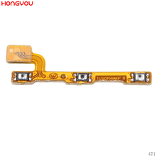 цены на Power Button Switch Volume Button Mute On / Off Flex Cable For Huawei Ascend P7  в интернет-магазинах