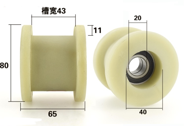 20*80*65mm . H groove roller wheel Nylon clad double bearing pulley 1 piece bu3328 6 6 33 27 5 29 5 mm z25 guide rail u groove plastic roller embedded dual bearing