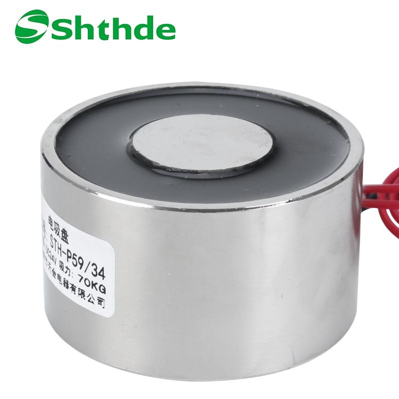 Shthde DC sucker type electromagnet 70kg solenoid suction electromagnet  P59/34 DC 12V type 59 когда можно