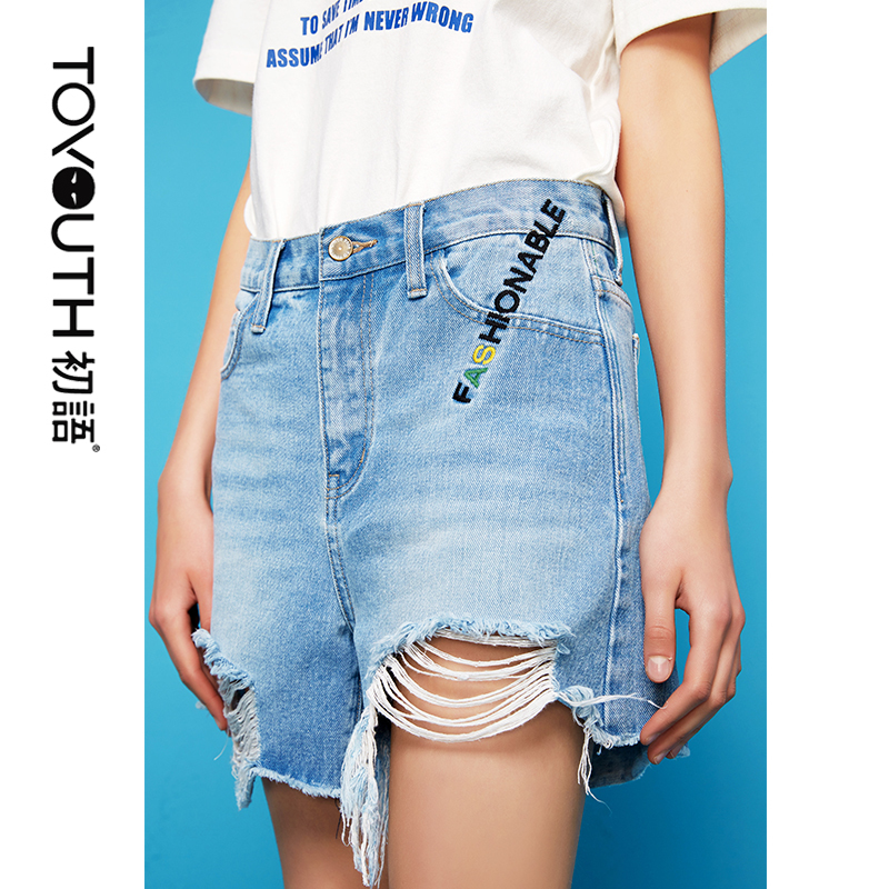 Toyouth Ripped Jeans for Women 2019 Summer Vintage Washed Hole Denim Shorts Embroidery Bleached Straight Cowboy