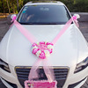 DIY Artificial Flowers Wedding Car Decoration Flower Valentine's Day Fake Flowers Sets Wedding Wreath Party Decoration Flower