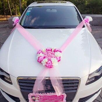 DIY Artificial Flowers Wedding Car Decoration Flower Valentine's Day Fake Flowers Sets Wedding Wreath Party Decoration Flower