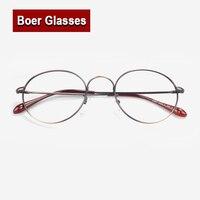New Retro Metal Full Rim Eyeglasses Frame Optical Acetate Women Fashion Eyewear Prescription Spectacles Frame 2207