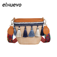 2019 Square Straw Bags Women Summer Rattan Bag Handmade Woven Beach Cross Body Circle Bohemia Handbag Bali