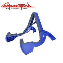 Фотография Cooperstand Brand High Strength Plastic Guitar Stent Foldable Convenient Lightweight Multiple Colour Guitarra Stent Dure-pro