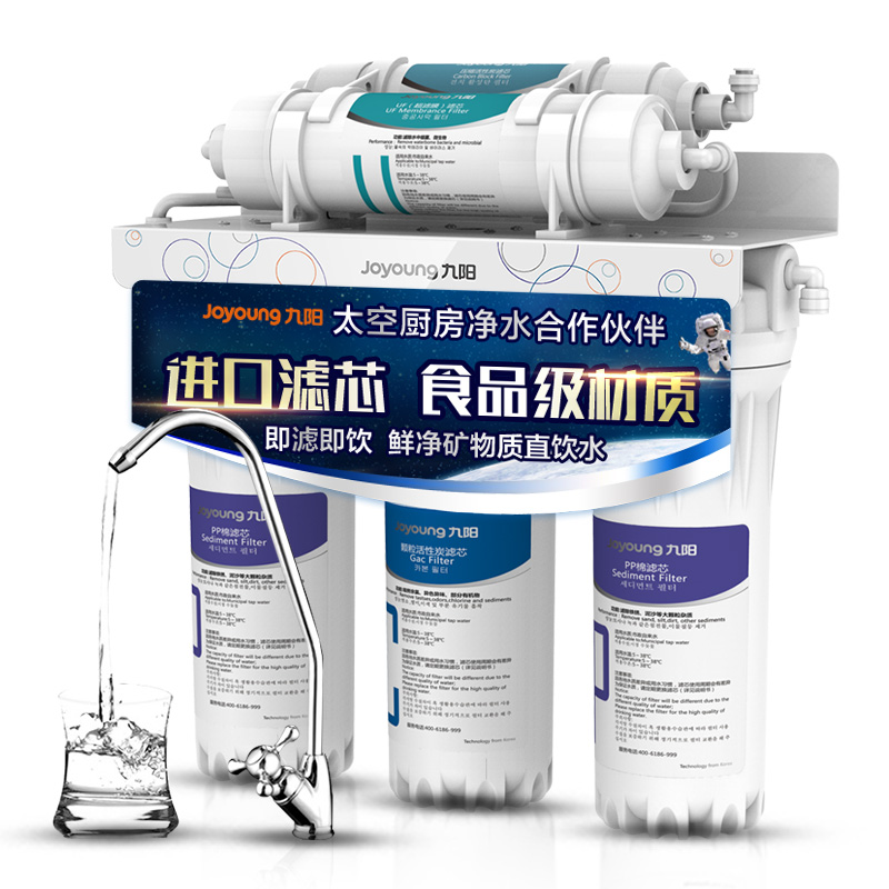Famous Brand Direct Drinking Tap Water Filter Purifier Set Five-stage Purification Ultrafiltration Machine Filtro De Agua