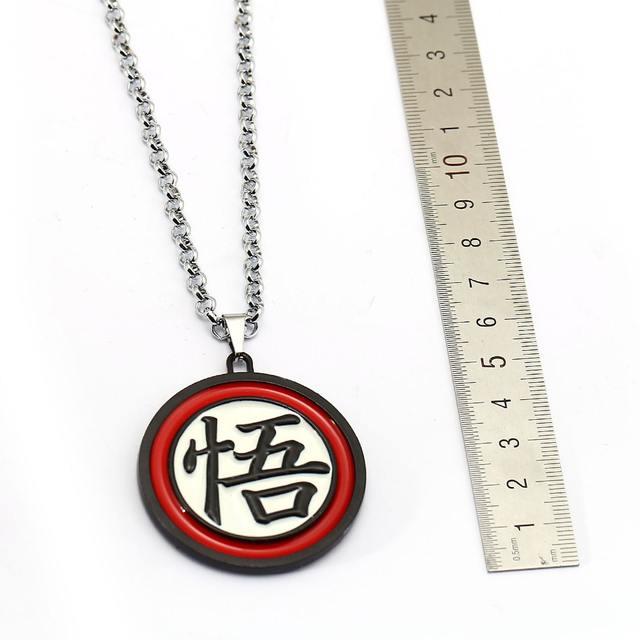 Dragon Ball Necklace