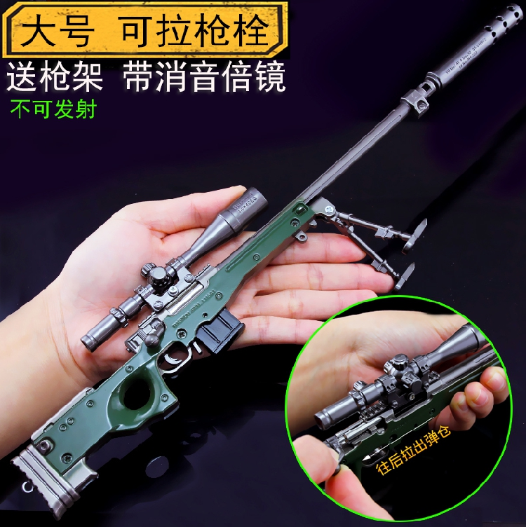 PLAYERUNKNOWN'S BATTLEGROUNDS  Royale Large AWM Captain Pull up 98K Demolition Sniper Gun 1/3 scale Model Toy-in Model Building Kits from Toys & Hobbies    1