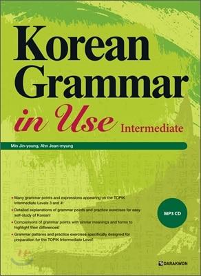 Korean Grammar in Use Intermediate (432P, 188*254MM) LEARNING KOREAN LANGUAGE BOOK evans v dooley j enterprise plus grammar pre intermediate