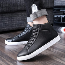 Spring Fashion PU Leather Shoes For Men Casual Shoes With Zip High Top Lace Up Ankle Boot Mens Shoe Black Plus Size 39-44(China)