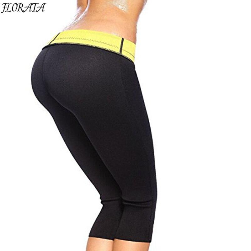 FLORATA Body Shaper Panty font b Weight b font font b Loss b font Womens Slimming