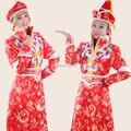 Китайский Народный Танец женщин одеждах монголия костюм женский свадебное платье танец одежды вечернее платье