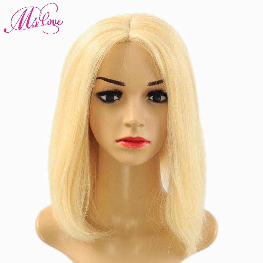 MS Love 613 блондинка парик Синтетические волосы на кружеве/парик 130% плотность 8-24 дюймов Реми бразильские парик