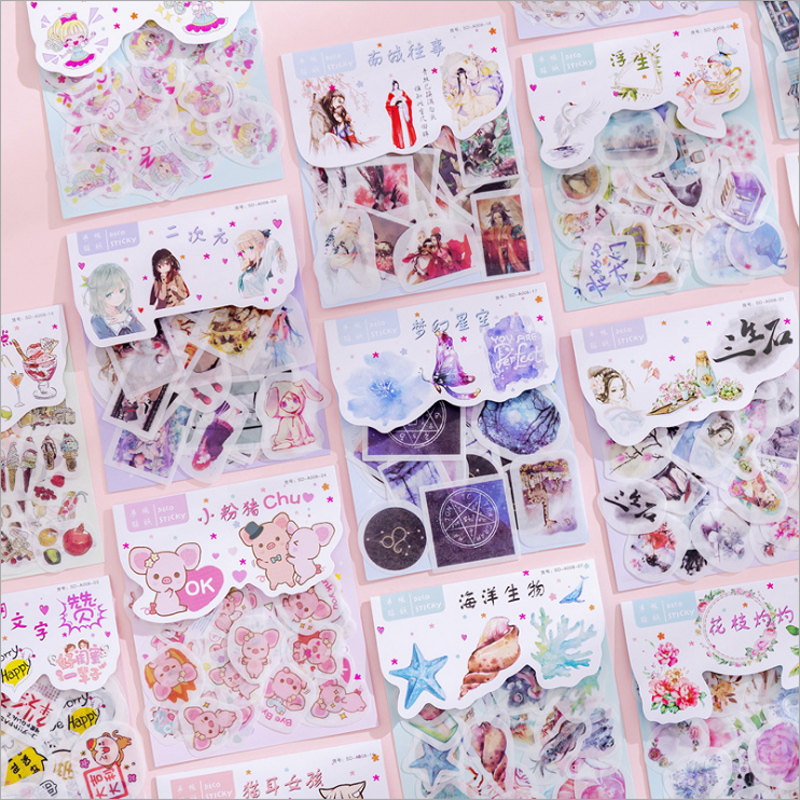 40 Pcs/bag Cute Cartoon Starry Sky Student Mini Paper Sticker Decoration Stickers DIY Diary Scrapbooking Planner Label Sticker